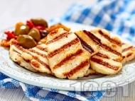 Рецепта Лесно печено сирене халуми на скара за предястие